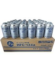 HFC-134a [ エアーウォーター ] カーエアコン用冷媒 [ 200g×30缶セット ] 【HTRC 2.2】AIR WATER