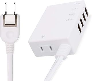 エレコム USB コンセント 充電器 電源タップ USB×4ポート AC×1個口 PSE適合 ケーブル60cm 2A ホワイト MOT-U06-2144WH
