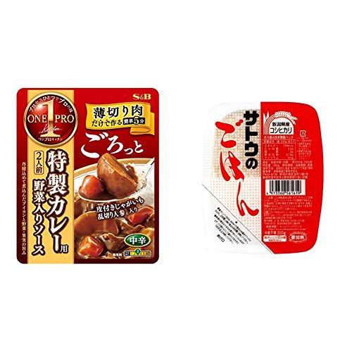【セット販売】SB ワンプロキッチン特製カレー中辛 380g ×4袋 + サトウのごはん 新潟県産コシヒカリ 200g×20個