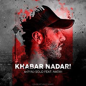 Khabar Nadari (feat. Nadim)