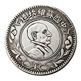 ForeignChineseソ連ラウンド記念コイン真鍮銀は銀のコインを記念貨幣をコピーメッキシルバーコインアンティークコレクション
