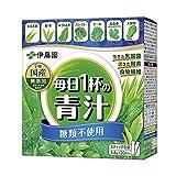 伊藤園 毎日1杯の青汁 粉末タイプ (糖類不使用) 5.6g×20包