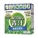 伊藤園 毎日1杯の青汁 糖類不使用 5.6g×20包 粉末