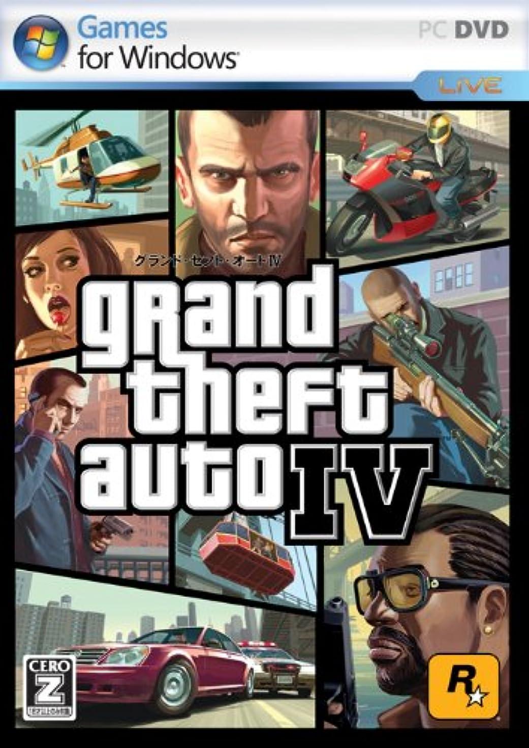 の間で恐れ仮定するGrand Theft Auto IV (日本語版) [ダウンロード]