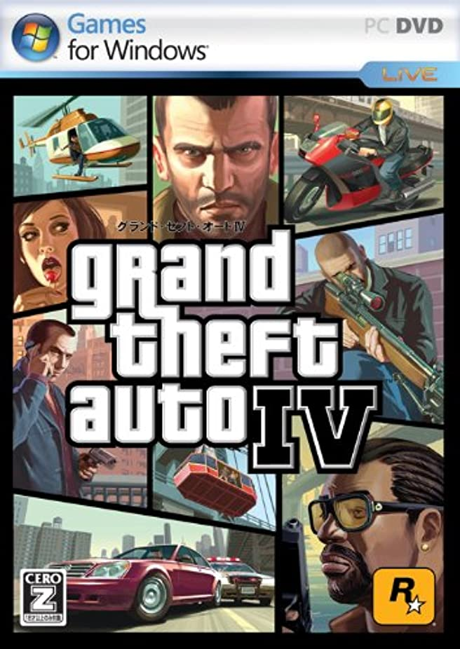 スマートまだら夢Grand Theft Auto IV (日本語版) [ダウンロード]