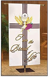 Communion Church Banner - I Am the Bread of Life