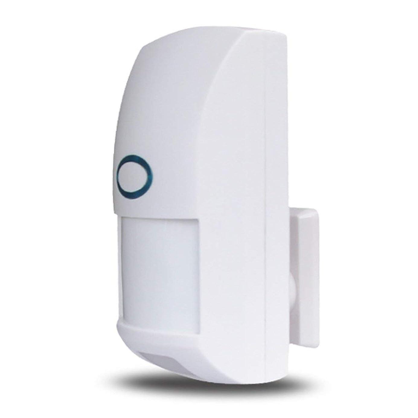 Tivollyff クリスマスプレゼント ワイヤレス アンチペット検出器 赤外線プローブ 人体センサー PIR検出器 アラームセキュリティシステム用
