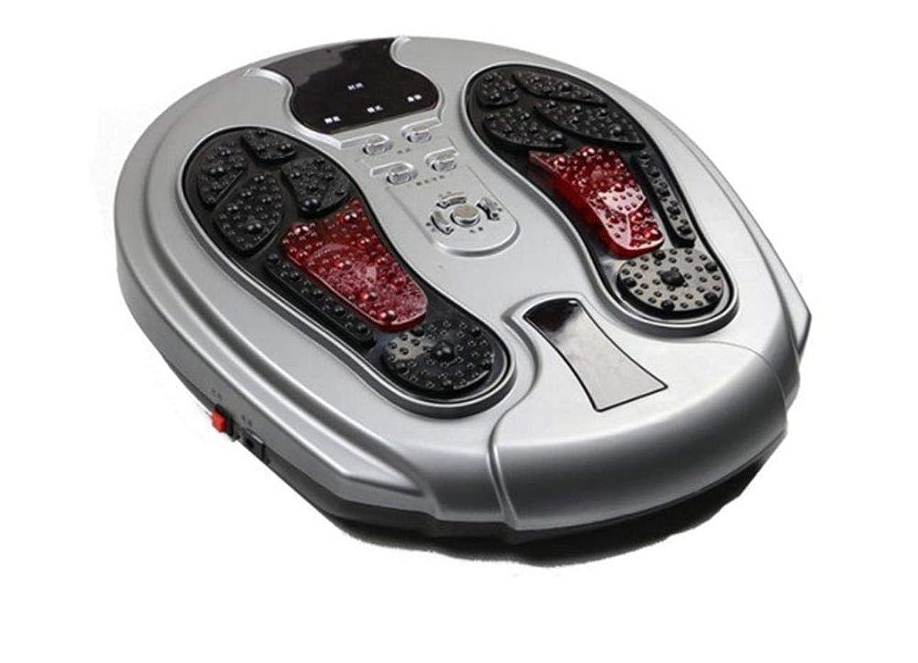 城車以降電磁足循環マッサージ、赤外線理学療法、リモコン、痛みや痛みを和らげるのに役立ちます