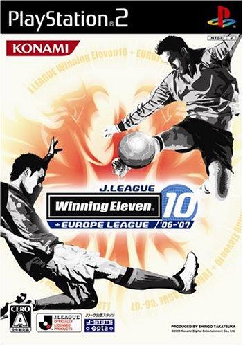 J-League Winning Eleven 10 + Europe League '06-'07 (Version japonaise)