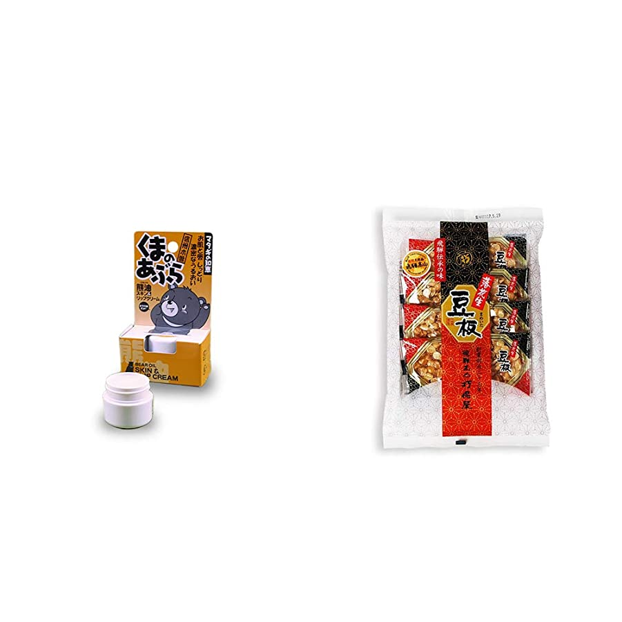 [2点セット] 信州木曽 くまのあぶら 熊油スキン&リップクリーム(9g)?飛騨銘菓「打保屋」の駄菓子 豆板(8枚入)