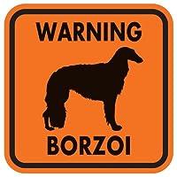 WARNING BORZOI マグネットサイン:ボルゾイ(オレンジ)Mサイズ
