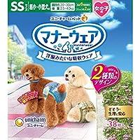 【セット販売】マナーウェア 女の子用 超小~小型犬用 SSサイズ ベージュチェック・デニム 38枚×2コ