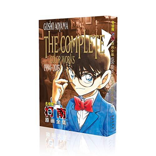 Detektiv Conan The Complete Color Works Illustrations 1994-2015 * ARTBOOK * neu