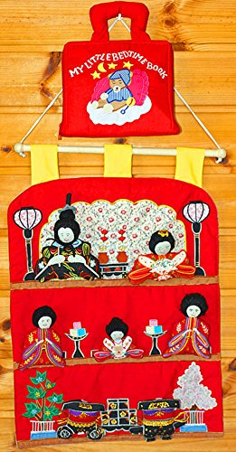おひなさま  布絵本  雛人形  おひなまつり   おひなさま&布絵本 刺しゅう布の壁掛けおひなさま&MY LITTLE BEDTIME BOOK英語刺しゅう版  おひなさまギフトセット  幼児教育
