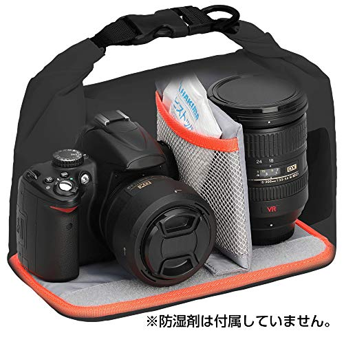 HAKUBA防湿カメラケースドライソフトボックスMブラックKDSB-MBK