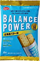 ハマダコンフェクト バランスパワー北海道バター味 6袋x10個