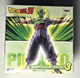 Dragon Ball Z–Assembly type Action Pose Figure 3Piccolo single item