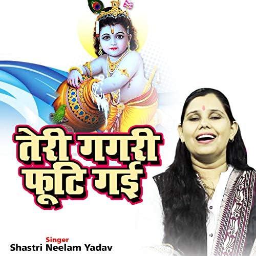 Shastri Neelam Yadav