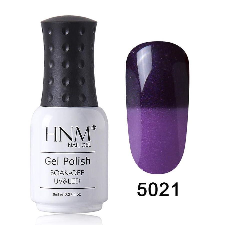 累計エッセンス最も遠いHNM ジェルネイル カラージェル カメレオンカラージェル 温度により色が変化 1色入り 8ml 【全39色選択可】