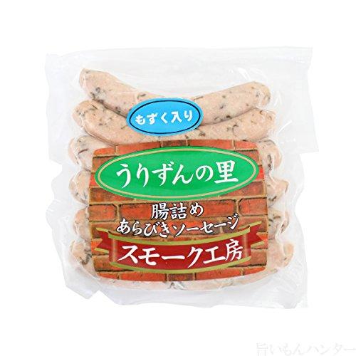 スモーク工房 島豚ソーセージ (もずく入り) 200g×10袋 MGあさひ 沖縄土産 もずくを混ぜ込んで新食感の粗挽きソーセージ!