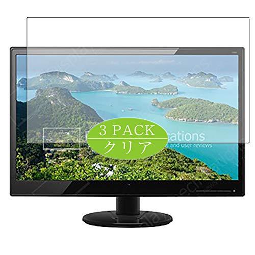 VacFun 3 Piezas HD Claro Protector de Pantalla Compatible con HP 22kd T3U87AA 21.5' Display Monitor, Screen Protector Sin...