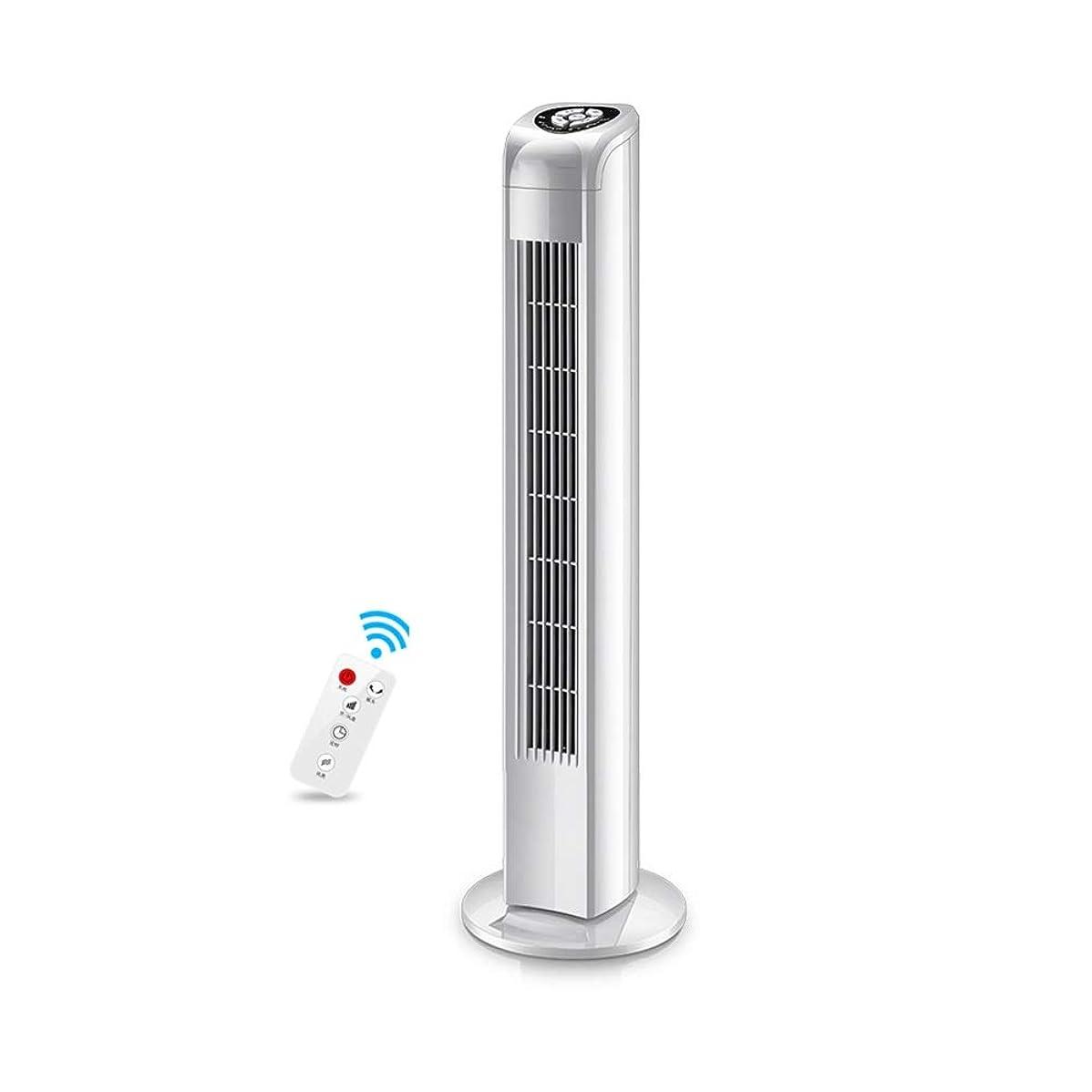 鳴らすりんご拡声器LPD-冷風機 エアコンポータブル蒸発塔ファンエアクーラーモバイルエアコン安全リモコンタイミング低ノイズ激しい冷却