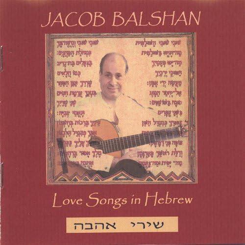 Jacob Balshan