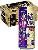 氷結ストロング 巨峰スパークリング 500ml ×24缶