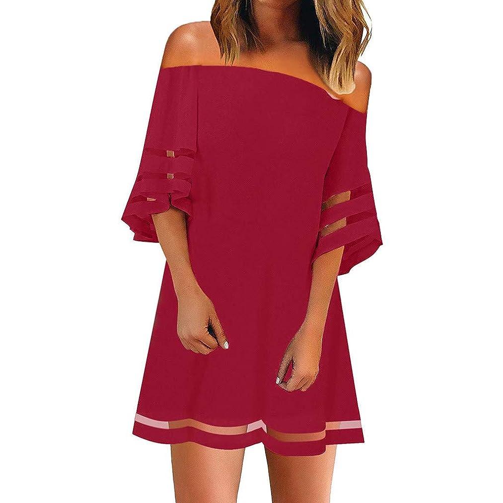 Keepfit Women's Off Shoulder Mesh Patchwork Tunic Loose Bell Sleeve Mini Dress