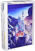 ビバリー 1000ピース ジグソーパズル 夜のノイシュバンシュタイン城(49×72cm) 51-250