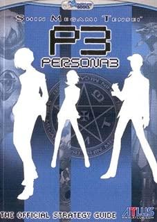 Shin Megami Tensei: Persona 3 Official Strategy Guide