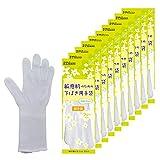 ダンロップホームプロダクツ 手袋 下ばき用 敏感肌 保護 10双セット ホワイト フリー 10双入