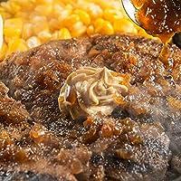 いきなり!ステーキ ワイルドハンバーグ300g×5個セット 総量1.5kg 牛肉 ビーフ ハンバーグ 牛 肉 お肉 肉汁