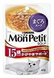 ピュリナ モンプチ スープ 15歳以上用 かがやきサポート まぐろスープ 40g