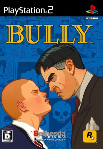 BULLY(ブリー)