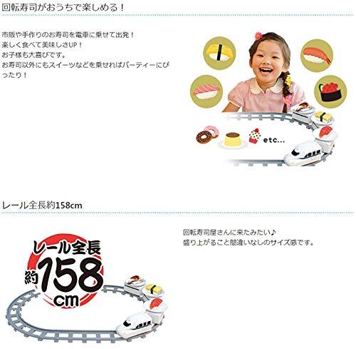 ライソン『回転寿司トレイン(KTSS-001W)』