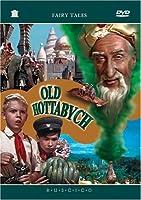 Old Hottabych