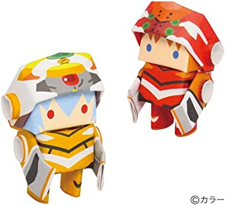 Best japanese paper puppets Reviews
