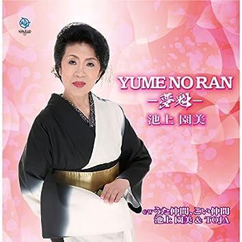 Yume No Ran