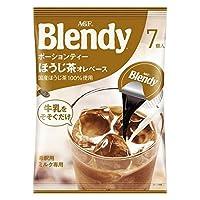 AGF ブレンディ ポーションティー ほうじ茶オレベース 7個 x4袋