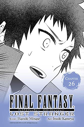Banpresto The Idolmaster Movie 6.7 Iori Minase Star Piece Memories Figure Bandai America Incorporated 33240