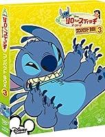 Disney - Lilo & Stitch: The Series Compact Box 3 (4DVDS) [Japan DVD] VWDS-5856