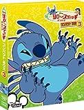 リロ&スティッチ ザ・シリーズ/コンパクトBOX3[DVD]