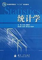 Statistics (Chinese Edition)