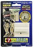 北川工業 SUPER タックフィット パイプ家具用 TF-VCB-PK