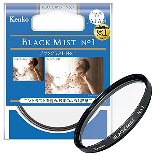 Kenko レンズフィルター ブラックミスト No.1 49mm ソフト描写用 714980