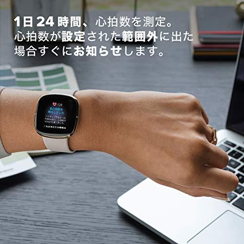 FitbitSenseAlexa搭載/GPS搭載スマートウォッチCarbon/Graphiteカーボン/グラファイトL/Sサイズ[日本正規品]
