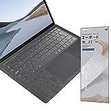 【2020年最新-すべてのモデル】Microsoft Surface Laptop 3 専用 キーボードカバー JIS 日本語配列 TPU材料 保護カバー キースキン for マイクロソフト高い透明感 防指紋 防水 防塵 - Digi-Tatoo SurfaceMate