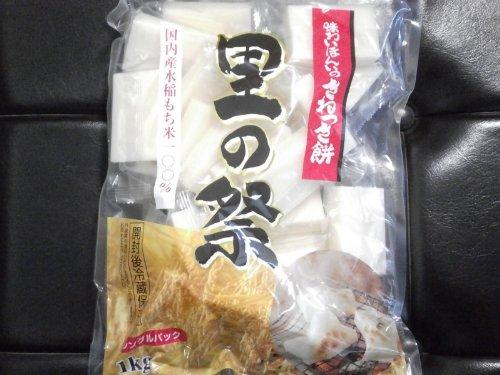 国内産水稲もち米100% きねつき餅 里の祭り 1kg×10個