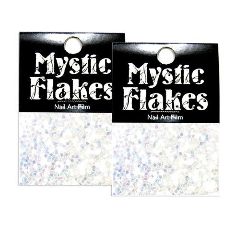 返済報いる幻想ミスティックフレース ネイル用ストーン オーロラホワイト ヘキサゴン 1mm 0.5g 2個セット
